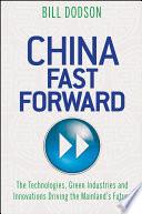 China Fast Forward Book
