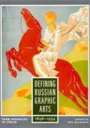 Defining Russian Graphic Arts