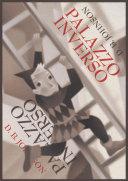 Palazzo Inverso Pdf/ePub eBook