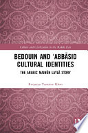 Bedouin And Abb Sid Cultural Identities