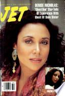 6 авг 1990
