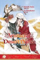 The Aristocrat and The Desert Prince (Yaoi Novel)