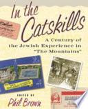 In the Catskills