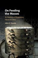 On Feeding the Masses