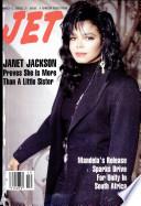 Mar 5, 1990