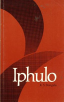 Books - Iphulo (Essays) (Isixhosa) (Creative Writing Series) | ISBN 9780636008069