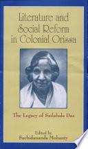 Literature And Social Reform In Colonial Orissa