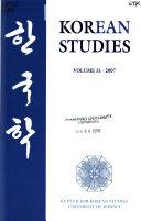 Korean Studies