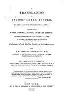 A Translation of Jacob's Greek Reader