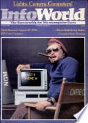 20 июн 1983
