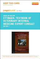 Textbook Of Veterinary Internal Medicine Pageburst E Book Knoretail Access Card
