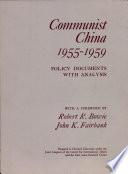 Communist China 1955 1959