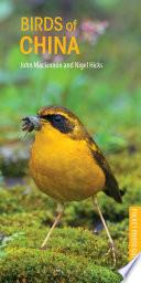 Birds of China