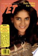 22 фев 1982