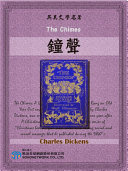Pdf The Chimes (鐘聲) Telecharger