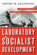 Laboratory of Socialist Development