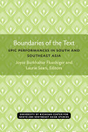 Boundaries of the Text