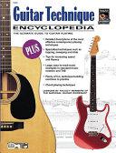 Guitar Technique Encyclopedia