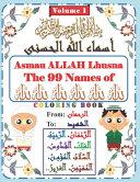 Asmau ALLAH Lhusna Coloring Book Volume1