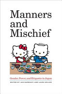Manners and Mischief Pdf/ePub eBook