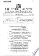 1945年7月4日