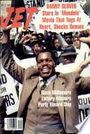 Oct 5, 1987