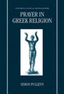 Prayer in Greek Religion