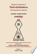 Acharya Umasvami S Tattvarthsutra