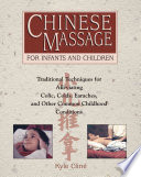 Chinese Massage for Infants and Children
