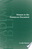 Women in the Damascus Document