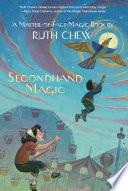 A Matter Of Fact Magic Book Secondhand Magic