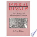 Imperial Rivals