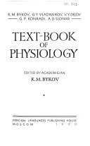 Text book of Physiology