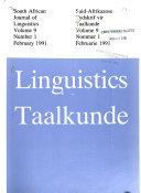 SA Journal of Linguistics