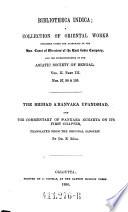 """""""The"""" Brihad Āraṇyaka Upanishad"""