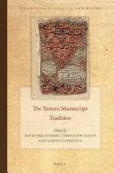 The Yemeni Manuscript Tradition