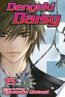 Dengeki Daisy, Vol. 15
