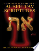 The Complete Messianic Aleph Tav Scriptures Modern Hebrew Large Print Red Letter Edition Study Bible Updated 2nd Edition