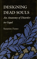 Designing Dead Souls
