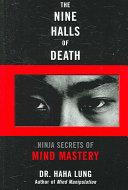 The Nine Halls of Death