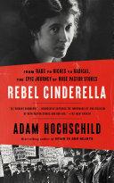 Rebel Cinderella Pdf/ePub eBook