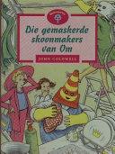 Books - Die gemaskerde skoonmakers van Om | ISBN 9780195715286