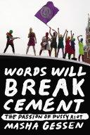 Words Will Break Cement Pdf/ePub eBook