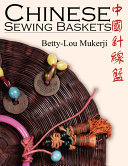Chinese Sewing Baskets