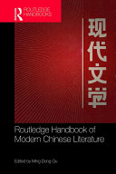 Pdf Routledge Handbook of Modern Chinese Literature Telecharger
