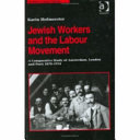 Jewish Workers And The Labour Movement