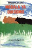 Books - Mebala ya Dikgomo (Setswana) (Creative Writing Series) | ISBN 9781868192021