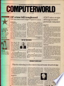 1984年7月2日