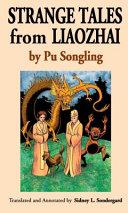 Strange Tales from Liaozhai - Vol. 3