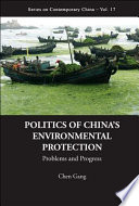 Politics Of China S Environmental Protection Book